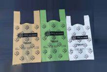 Printed Bags-2